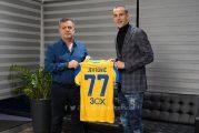 Milan Jevtović zvanično predstavljen (FOTO)